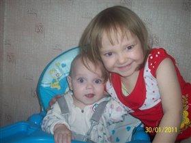 Братишка и сестричка!!!