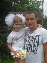 Ярослава и старший брат Миша