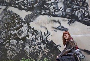 Искусство 'Граффити'