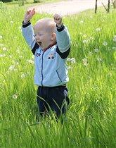 Одно слово - счастье!