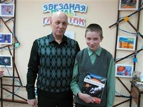 С писателем-фантастом В.В. Головачевым