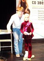 Олимпийский чемпион Алексей Ягудин и Анюта (будущи