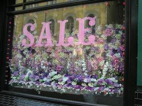 окно в покупательский рай :)