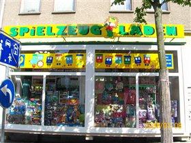 Мир игрушек. Германия