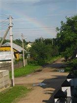 Дорога к радуге...