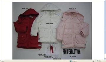 Канц куртка дд 116 красная практически новая 1тр