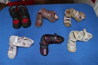 Обувь размер 23-25