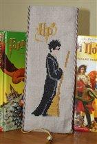 Закладка 'Гарри Поттер'