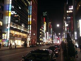 Токио. Гинза