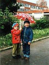 Двое под одним зонтом
