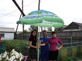 Зонт!!!