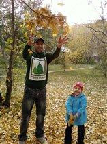 Повелитель листьев!