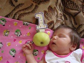 Саша празднует 1 месяц