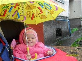 Дождик...