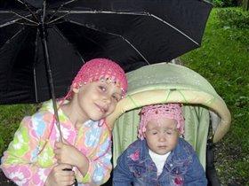Дочки под зонточком!