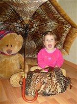 Какой большой зонт!