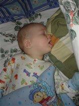 Как сладко спится...