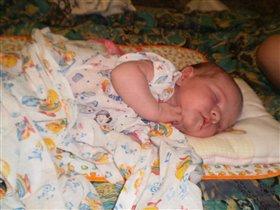 Спящее солнышко