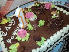 Тортик малышу на годик!
