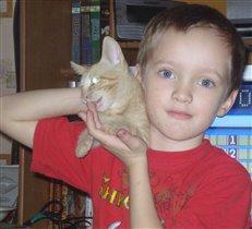 С котом Васькой.