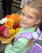 Первый раз в первый класс с цветами!