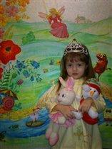 Катюша -принцесса