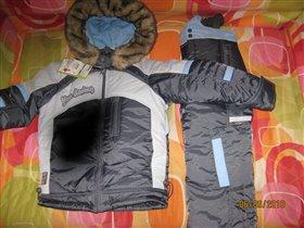 Новый комплект 110  зима