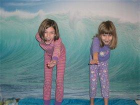 Серфинг в пижамах.