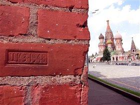 Мой родной город Москва