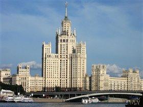 Котельническая набережная, вид с Москва-реки