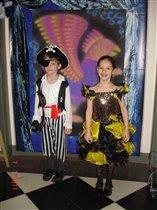 'Страшный' пират и прекрасная принцесса