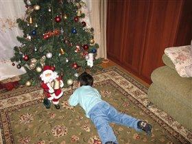 А где подарок?