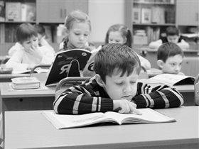 .Урок 'Чтение'. 1 Б.