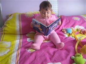 Моя первая книга :)
