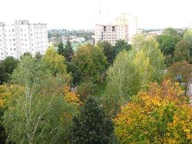 Осінь над містом