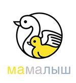 Клуб Мамалыш в Зеленой Школе