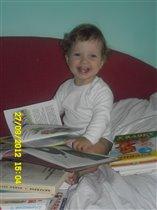 Юные книголюбы