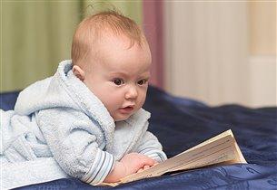 Маленький читатель