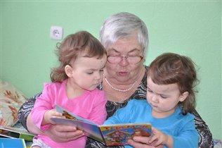 С любимой прабабушкой