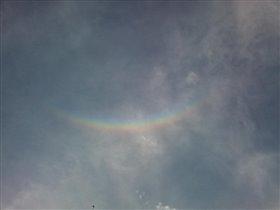 превёрнутая радуга
