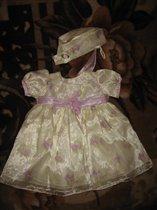 платье с беретом 800 руб