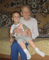 С любимым прадедушкой - ветераном ВОВ
