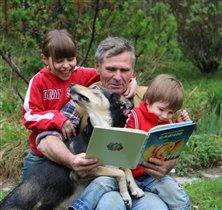 Вместе весело читать! :)