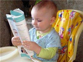 Наш юный читатель