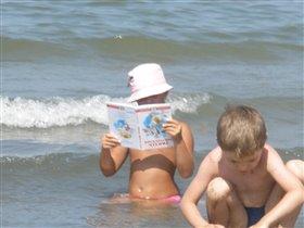 Алёнка так любит воду что аж там читает)))