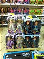 Куклы Диснея в ДМ-скидки