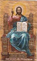 Иисус Вседержитель икона на бересте
