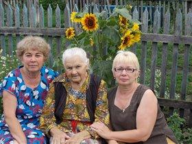 ' Три девицы'