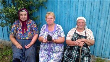 Три бабули под окном