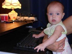Если мама тычет пальчик  Целый день в клавиатуру